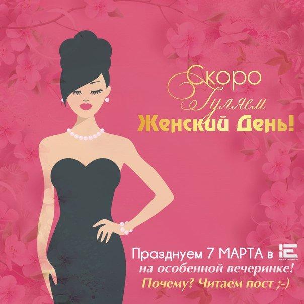 Топ-5 развлечений в Одессе сегодня: концерты «Бумбокс», Поляковой, кавер-оркестра и вечеринки (ФОТО) (фото) - фото 3