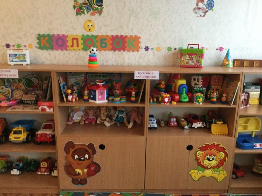 В селе Доброполье открыли детскую игровую комнату (фото) - фото 1