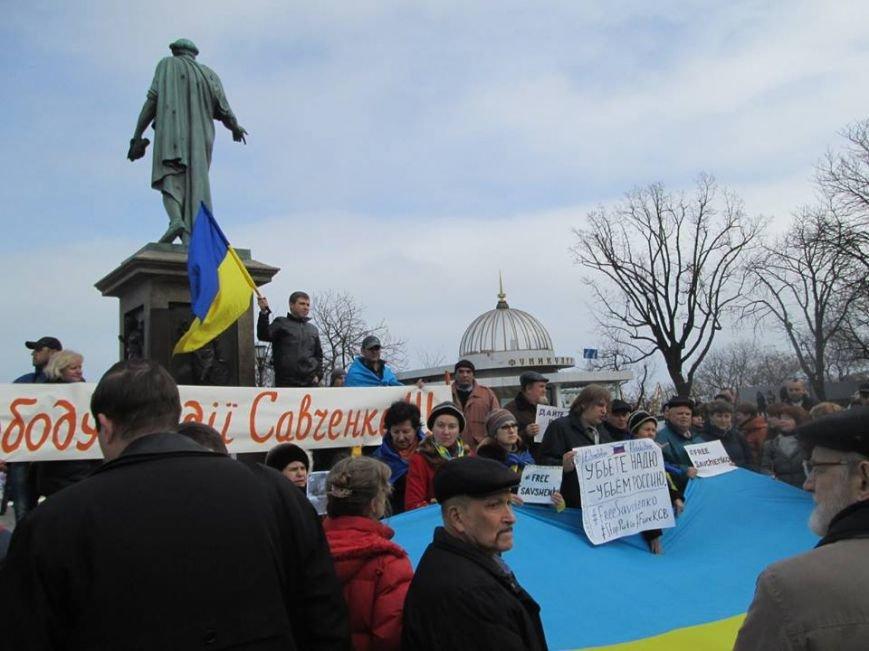 #FreeSavchenko: Одесситы пригрозили уничтожить Россию (ФОТО,ВИДЕО), фото-4