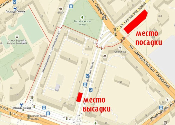 «Западная губерния» изменила место посадки пассажиров в Минске, фото-1