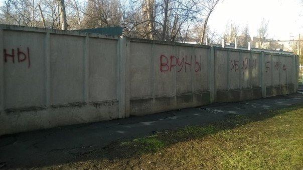 Высокий забор не спас коммунальную ТРК