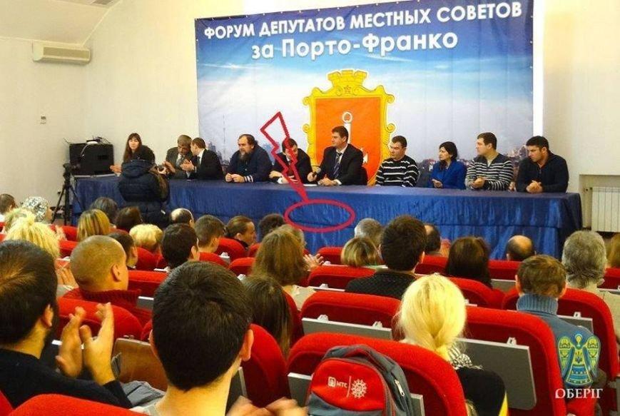 """dc9cf74f21dd170de089a8640f47db20 В Одессе и Днепропетровске сепаратисты работают """"под копирку"""""""