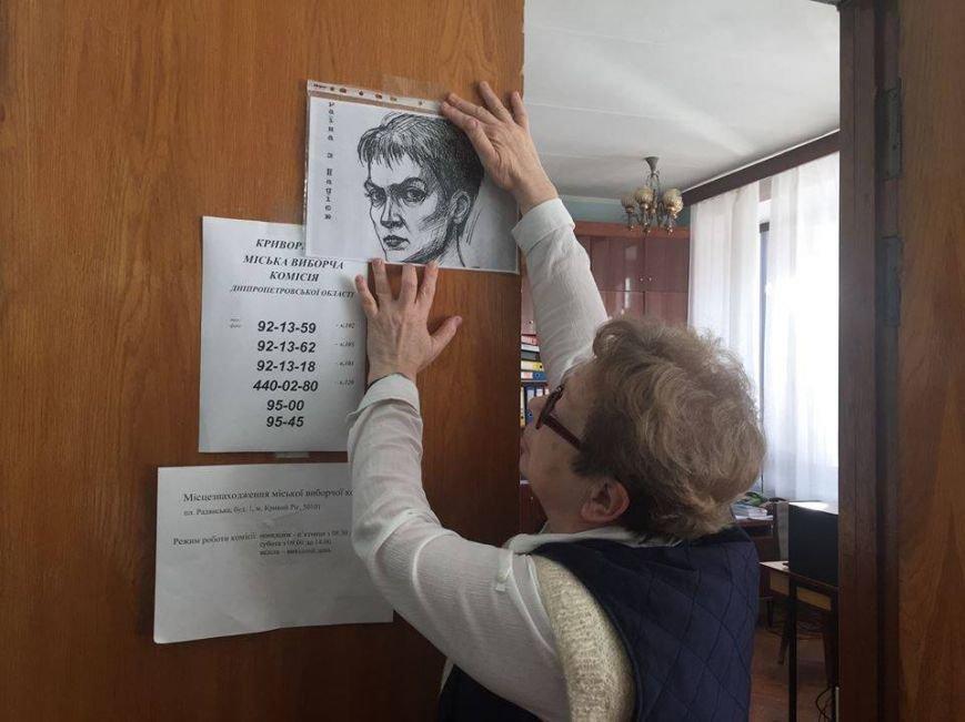 "В Кривом Роге продолжается акция ""Надія - всюди!"" (ФОТО), фото-3"