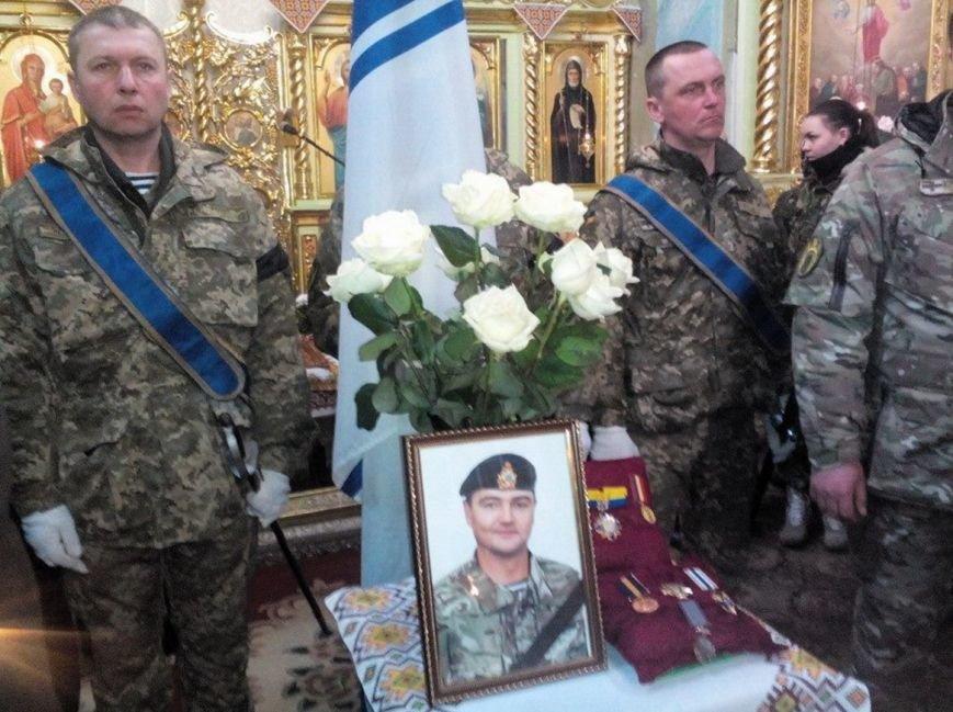 На Тернопільщині прощаються із загиблим в АТО бійцем Юрієм Горайським (фото) - фото 1