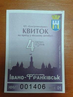 У Франківську почали підробляти проїзні квитки? Фото, фото-1