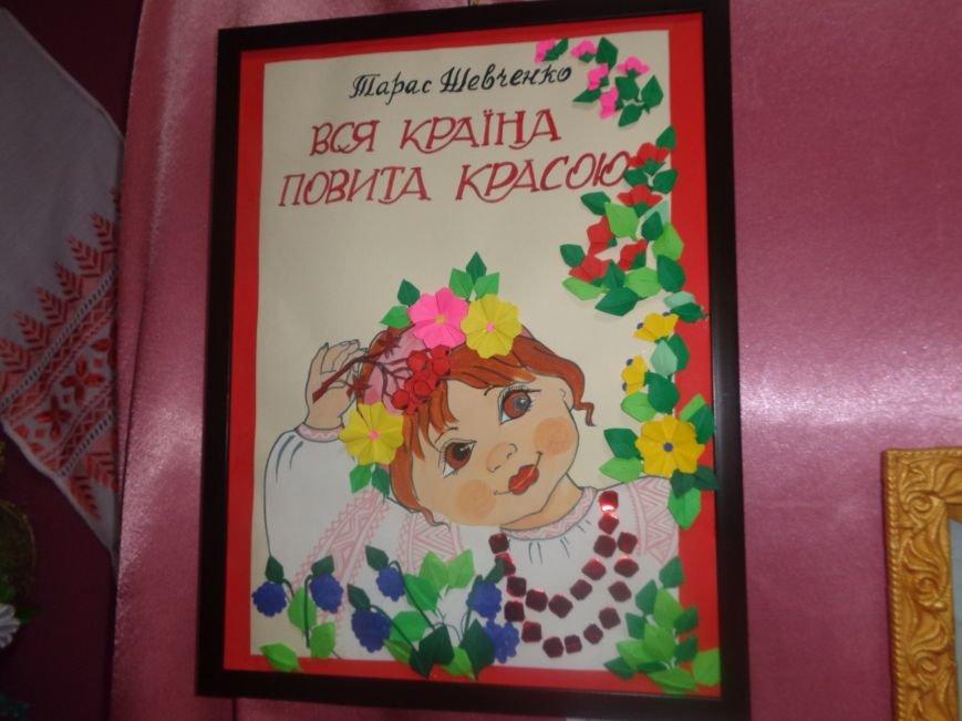 Юные жители Красноармейска продемонстрировали свое видение личности и творчества Тараса Шевченко (фото) - фото 7