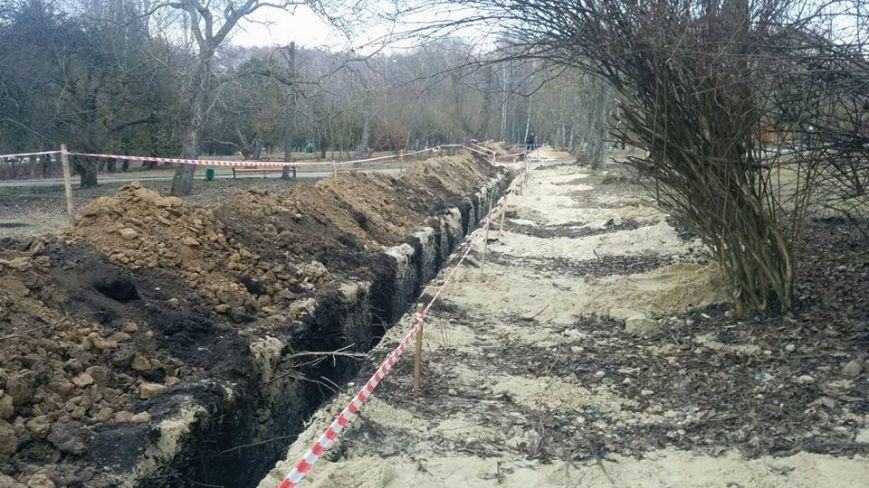 Чому у Тернополі перерили парк Національного відродження (фото), фото-1