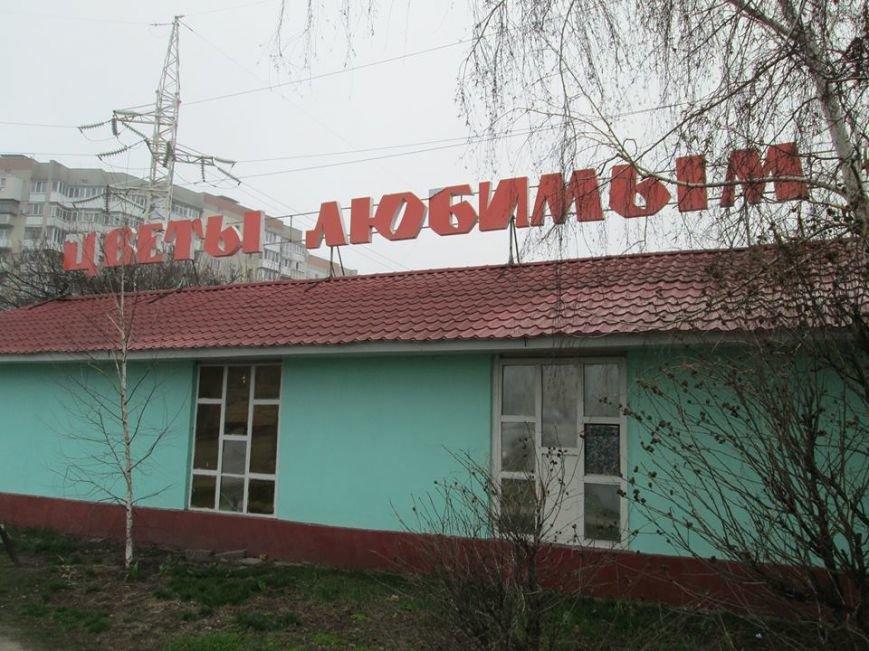 В Одессе продавцы цветов «заломили» цены, фото-1