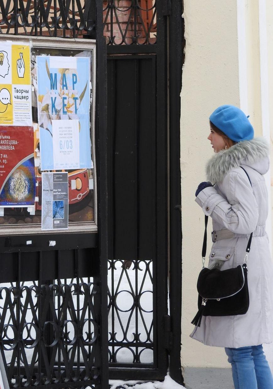 «Весенний маркет». В Витебске состоялась ярмарка изделий лучших молодых ремесленников и мастеров города (фото) - фото 2