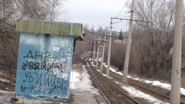 В «ДНР» уверены, что «Новороссия-это нищета и смерть» (фото) - фото 1