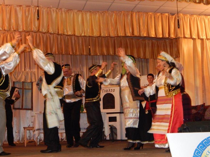 В поселке под Мариуполем инсценировали древний  свадебный обряд (ФОТО), фото-3