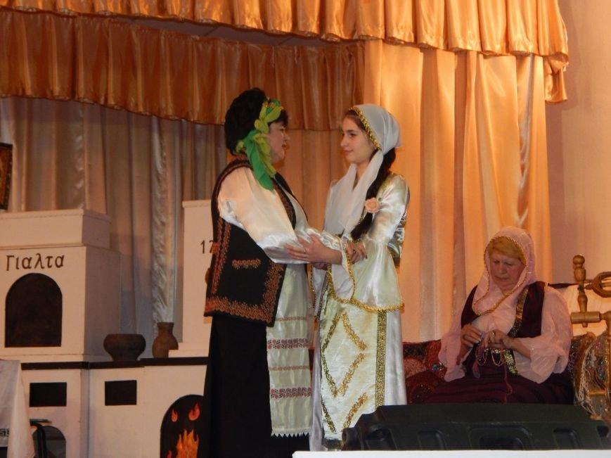 В поселке под Мариуполем инсценировали древний  свадебный обряд (ФОТО), фото-1