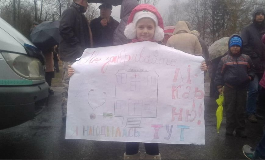 На Тернопільщині люди перекрили трасу міжнародного значення (фото) - фото 1