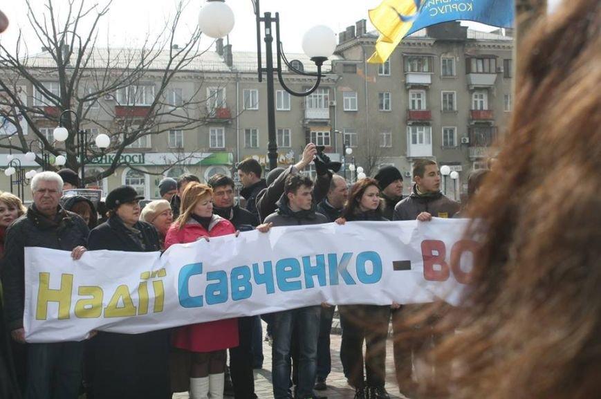 Бердянск требует освободить Надежду Савченко (фото) - фото 5