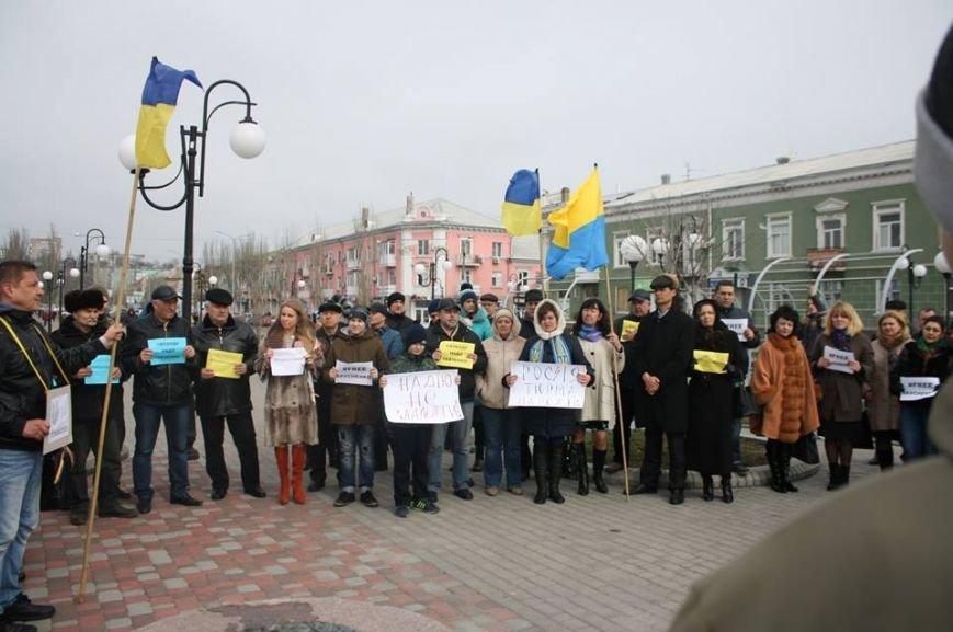 Бердянск требует освободить Надежду Савченко (фото) - фото 2