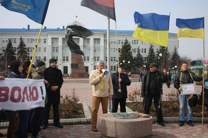 Бердянск требует освободить Надежду Савченко (фото) - фото 3