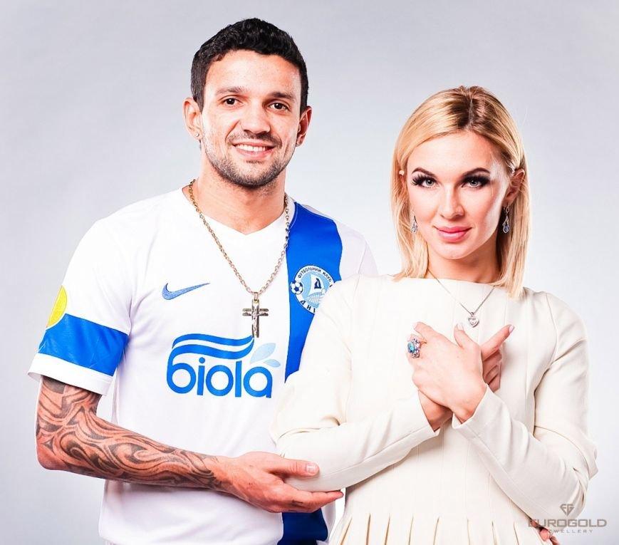 Матеус с женой