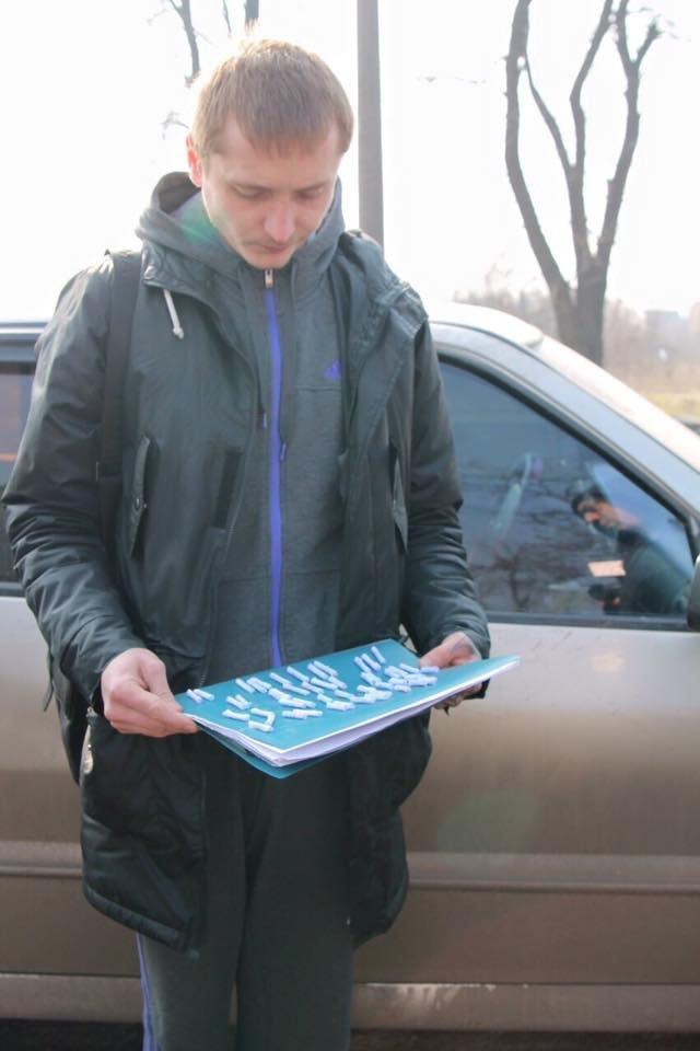 По информации горожан правоохранители задержали в Кривом Роге сбытчика амфетамина (ФОТО), фото-3