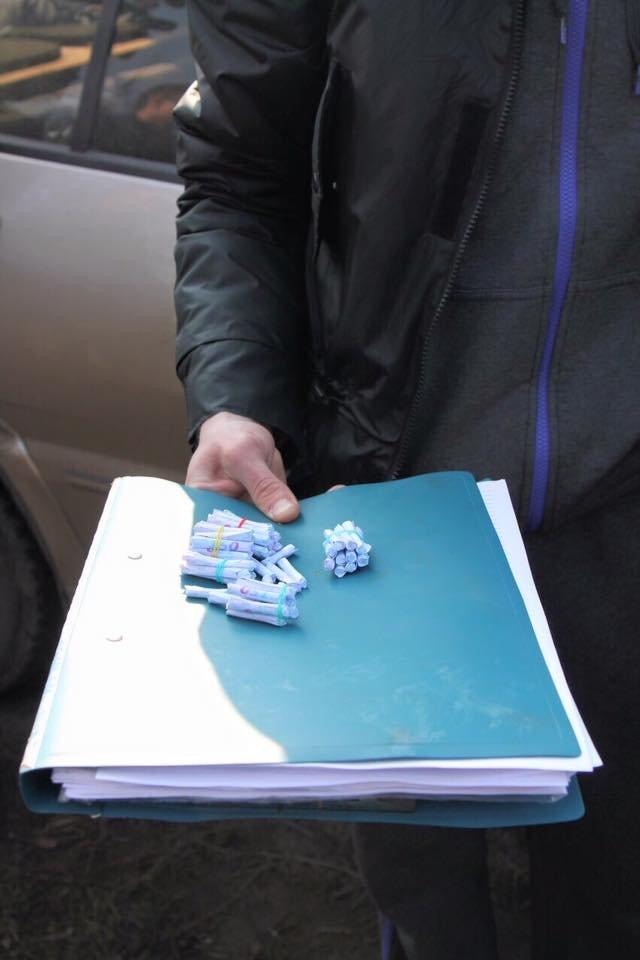 По информацию горожан правоохранители задержали в Кривом Роге сбытчика амфетамина (ФОТО) (фото) - фото 1