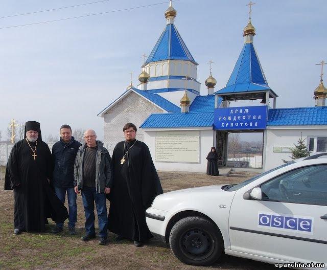 Куриловку посетили представители миссии ОБСЕ (фото) - фото 1
