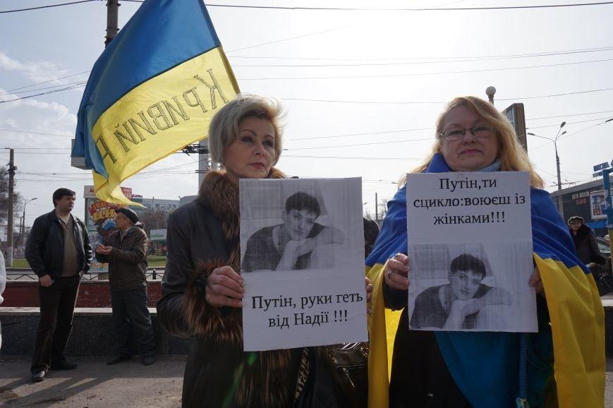 """Путін, ти с**ло: воюєш із жінками"":  криворожане вышли на акцию в поддержку Надежды Савченко (ФОТО), фото-5"