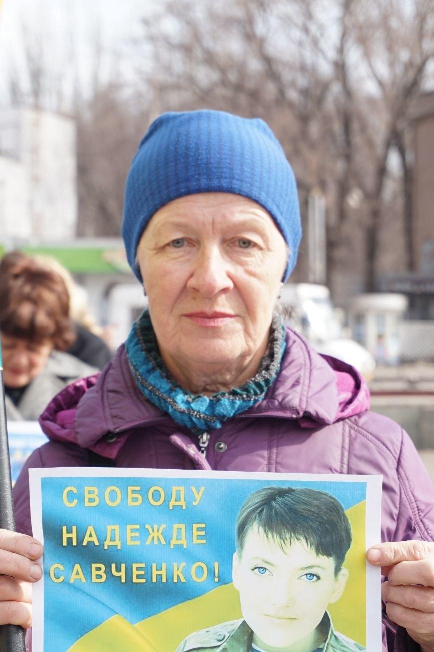 """Путін, ти с**ло: воюєш із жінками"":  криворожане вышли на акцию в поддержку Надежды Савченко (ФОТО), фото-14"