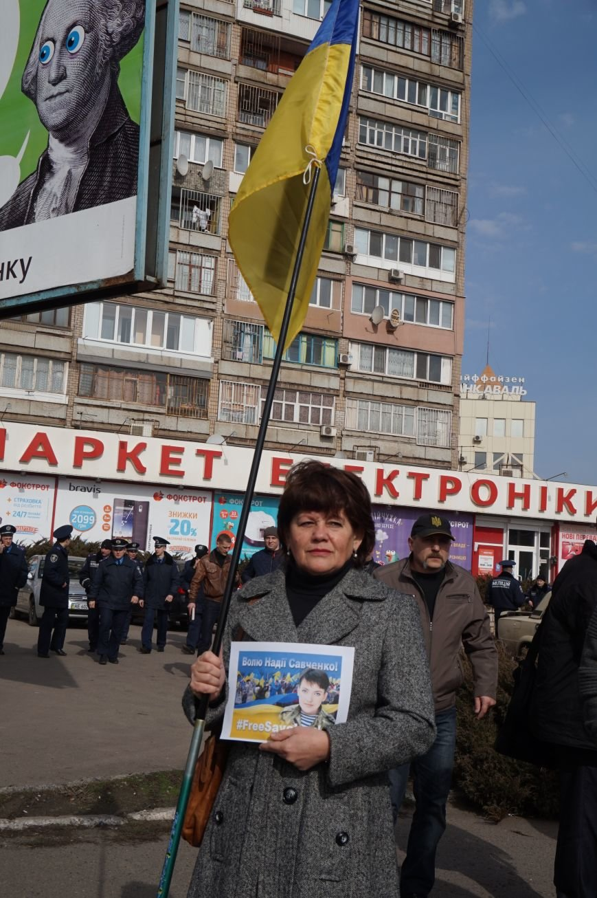 """Путін, ти с**ло: воюєш із жінками"":  криворожане вышли на акцию в поддержку Надежды Савченко (ФОТО), фото-13"