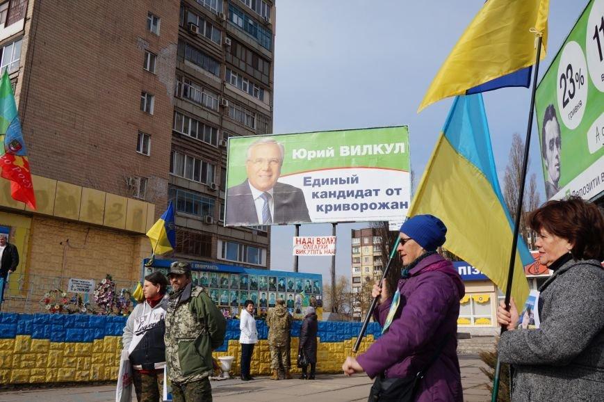 """Путін, ти с**ло: воюєш із жінками"":  криворожане вышли на акцию в поддержку Надежды Савченко (ФОТО), фото-18"