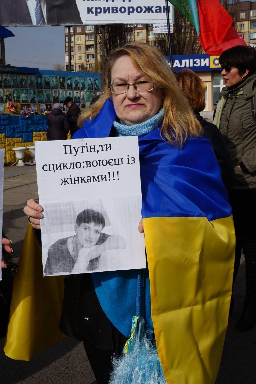 """Путін, ти с**ло: воюєш із жінками"":  криворожане вышли на акцию в поддержку Надежды Савченко (ФОТО), фото-10"