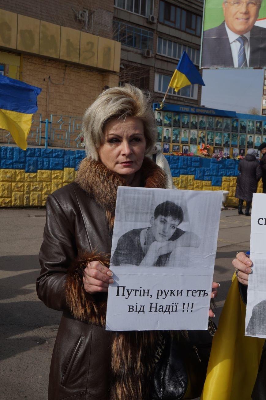 """Путін, ти с**ло: воюєш із жінками"":  криворожане вышли на акцию в поддержку Надежды Савченко (ФОТО), фото-11"