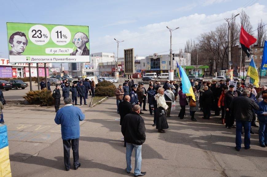"""Путін, ти с**ло: воюєш із жінками"":  криворожане вышли на акцию в поддержку Надежды Савченко (ФОТО), фото-24"
