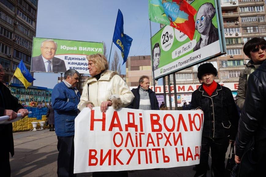 """Путін, ти с**ло: воюєш із жінками"":  криворожане вышли на акцию в поддержку Надежды Савченко (ФОТО), фото-16"