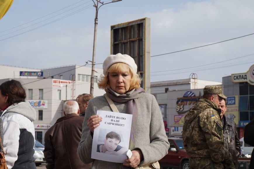 """Путін, ти с**ло: воюєш із жінками"":  криворожане вышли на акцию в поддержку Надежды Савченко (ФОТО), фото-17"