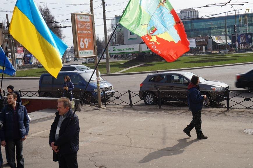 """Путін, ти с**ло: воюєш із жінками"":  криворожане вышли на акцию в поддержку Надежды Савченко (ФОТО), фото-26"