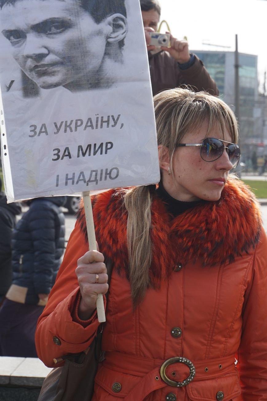 """Путін, ти с**ло: воюєш із жінками"":  криворожане вышли на акцию в поддержку Надежды Савченко (ФОТО), фото-12"