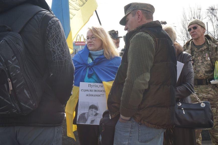 """Путін, ти с**ло: воюєш із жінками"":  криворожане вышли на акцию в поддержку Надежды Савченко (ФОТО), фото-19"