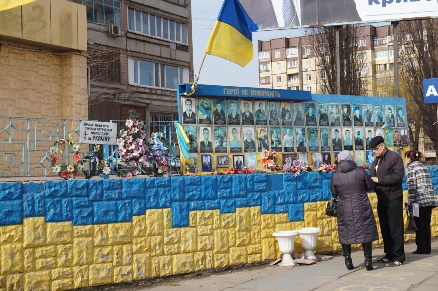 """Путін, ти с**ло: воюєш із жінками"":  криворожане вышли на акцию в поддержку Надежды Савченко (ФОТО), фото-7"
