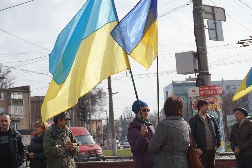 """Путін, ти с**ло: воюєш із жінками"":  криворожане вышли на акцию в поддержку Надежды Савченко (ФОТО), фото-1"