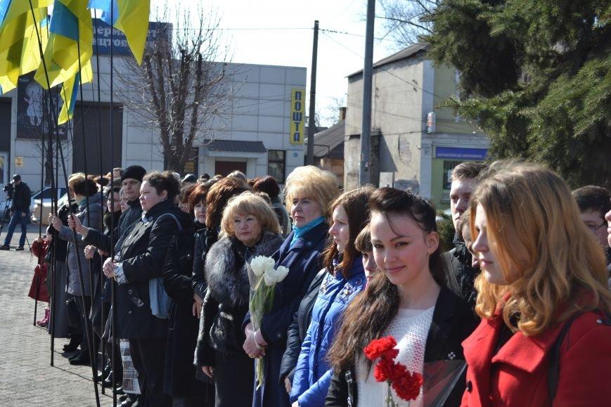 В Днепродзержинске отмечают день рождения Тараса Шевченко, фото-10