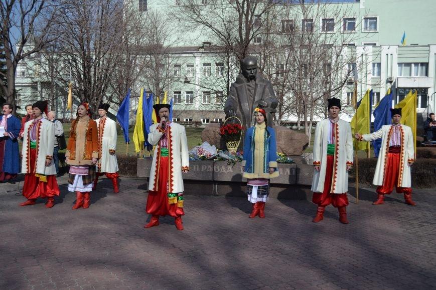 В Днепродзержинске отмечают день рождения Тараса Шевченко, фото-15