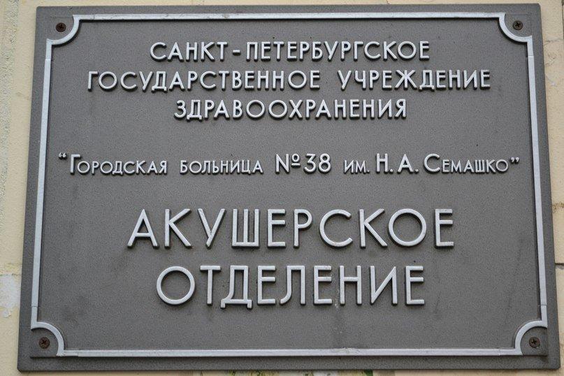 В Пушкине креативно поздравили женщин, ставших мамами в День 8 марта (фото) - фото 1