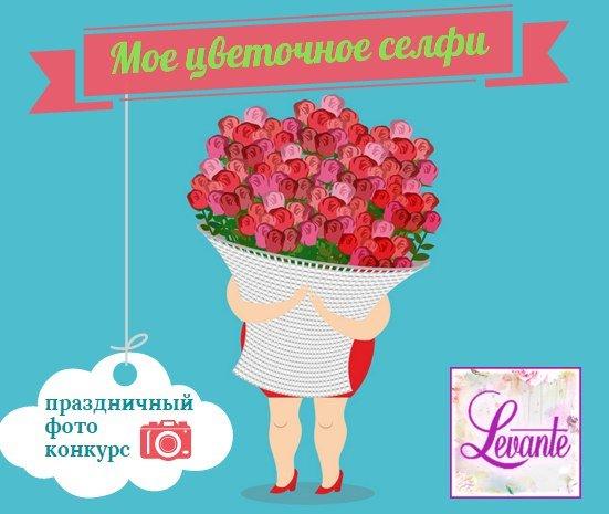 цветочное_селфи
