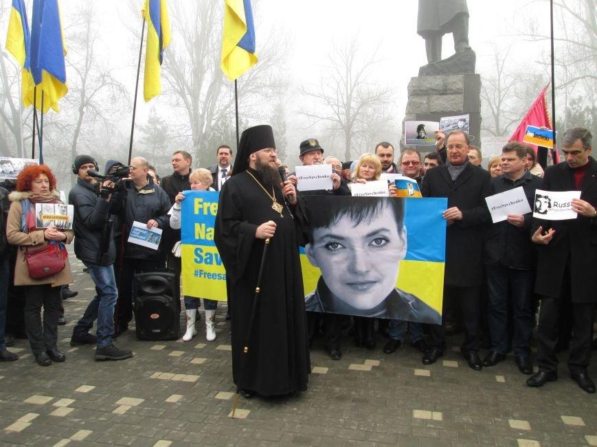 0294197ef026e1003e286ff924c957e7 #FreeSavcheno: Одесситы начали марафон по поддержке Надежды Савченко
