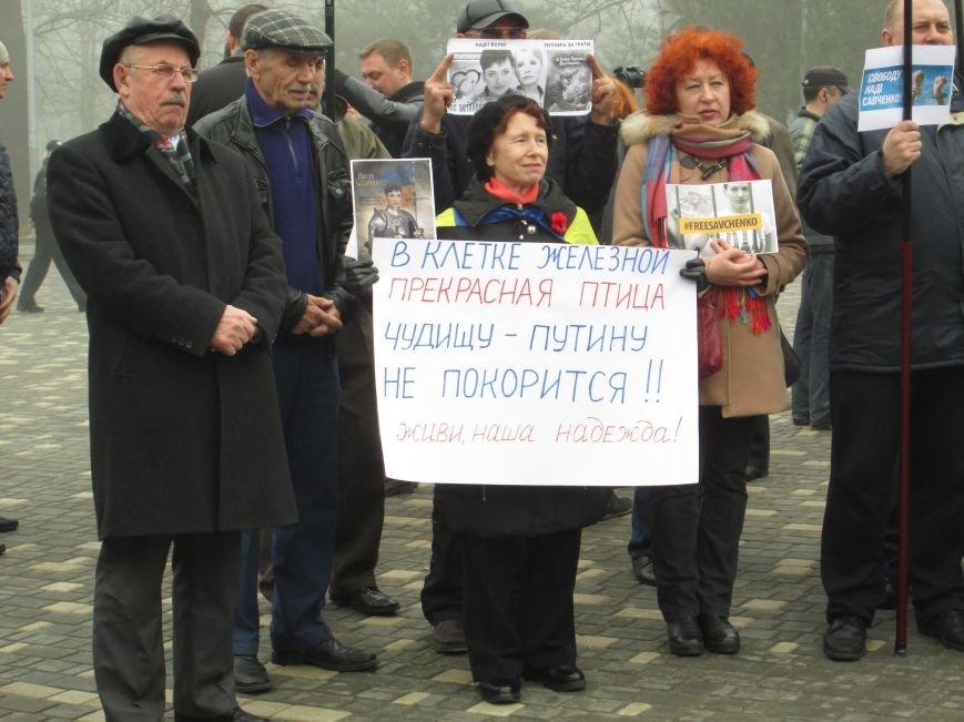 164f88769efd79e091576bd22905b4df #FreeSavcheno: Одесситы начали марафон по поддержке Надежды Савченко