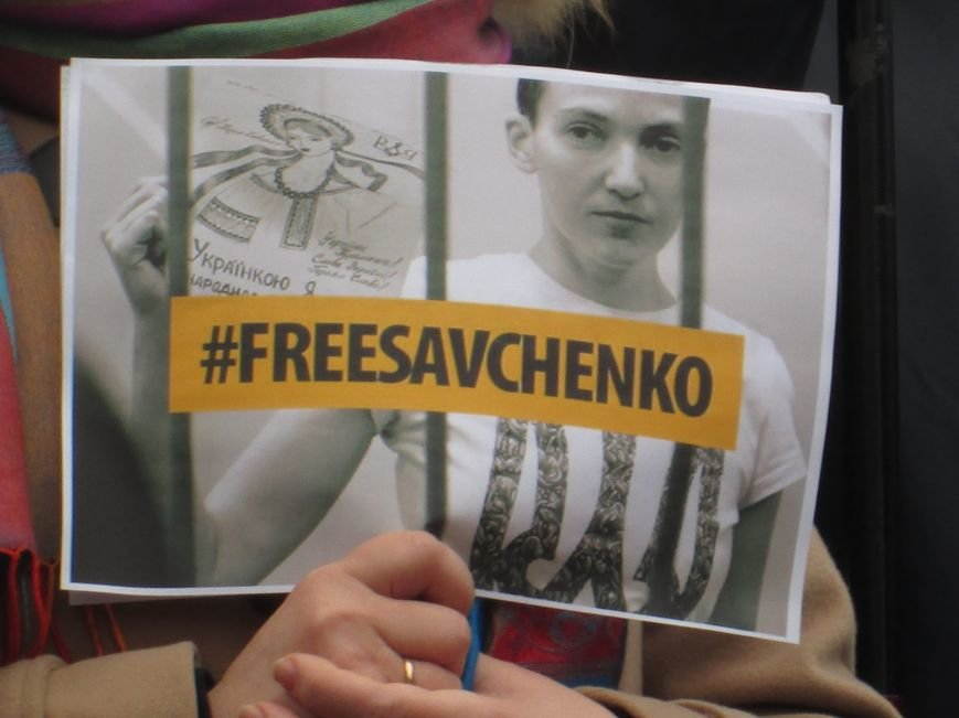 35b45d9cd5f95d33106b1c7101d2f8a1 #FreeSavcheno: Одесситы начали марафон по поддержке Надежды Савченко