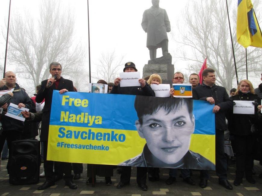 4169a7883931e72725518f7caf0e1542 #FreeSavcheno: Одесситы начали марафон по поддержке Надежды Савченко