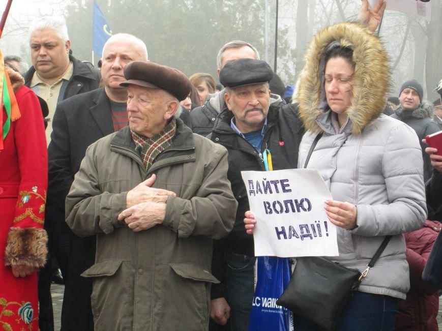 543f8c1c2fb1ea132a2e86dab99260e9 #FreeSavcheno: Одесситы начали марафон по поддержке Надежды Савченко