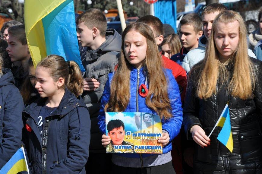 Шевченковский митинг в Краматорске перерос в акцию поддержки Надежды Савченко, фото-5