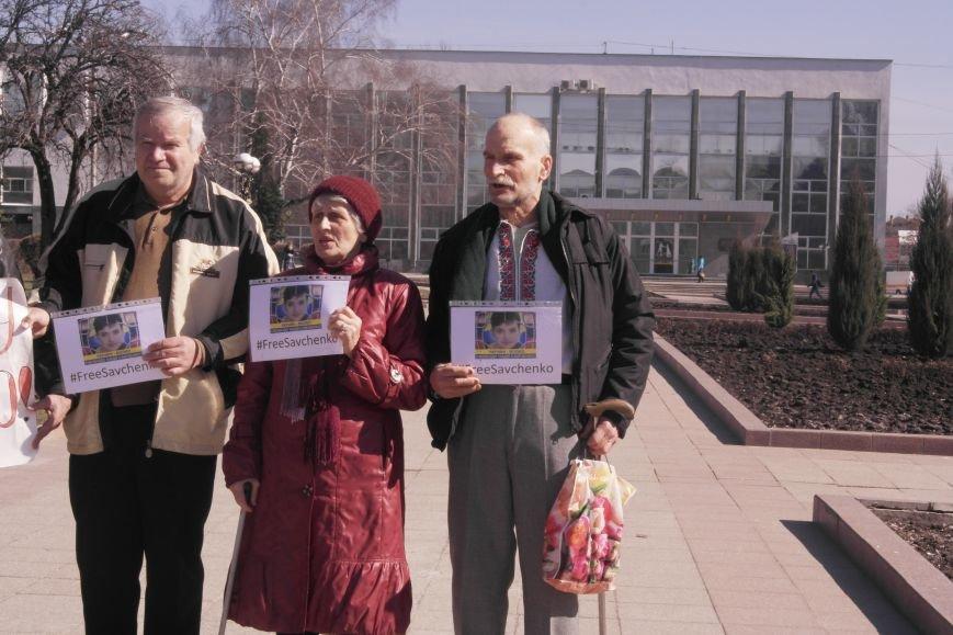 В Красноармейске общественность требует освободить всех украинских политзаключенных, скандируя   «Free Savchenko», фото-2