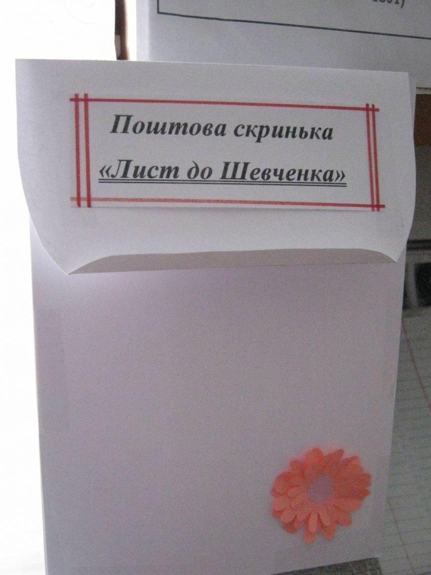 9 марта - День рождения Т.Г. Шевченко (фото) - фото 3